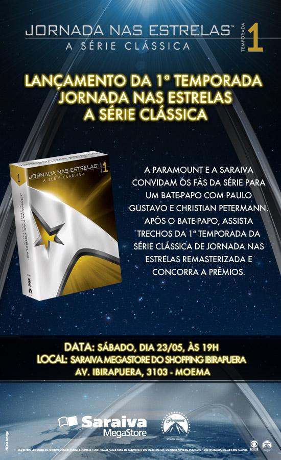 convite_web_saraiva1