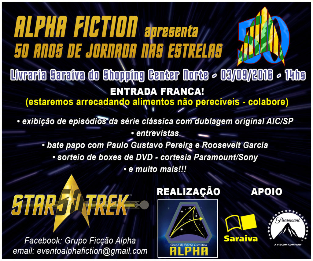banner-alpha-fiction